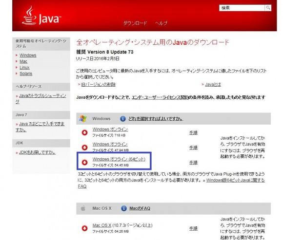 Java公式