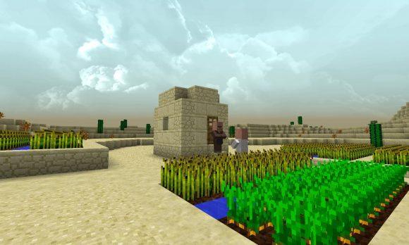 村の空き家